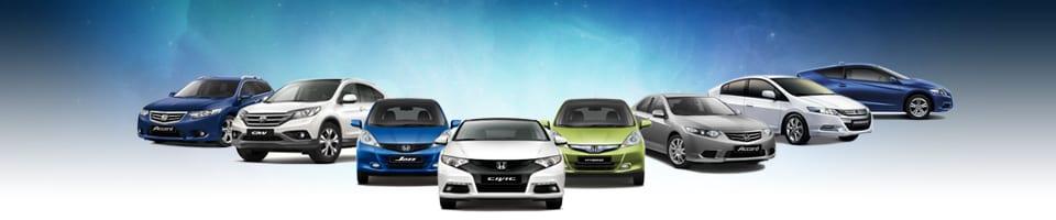 Honda lease