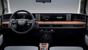 Honda e heeft vijf beeldschermen